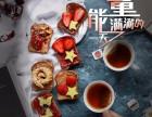 茶饮市场新宠儿 加盟商轻松赚钱 嘟茶院茶饮