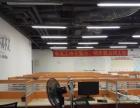 环球经贸中心精装带空调310平80/平,5个隔间