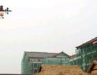 蔡家坡具投资潜力的旅游地产