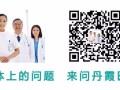 漳州肛肠科-漳州肛肠医院