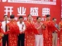 漯河企业活动策划、开业庆典、礼仪模特主持