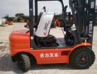 二手叉车1.5吨 2.5吨3吨3.5吨合力叉车批发销售