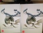 哈尔滨同学聚会纪念册制作,毕业纪念册制作,纪念册加工制作工厂