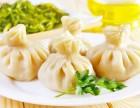 想学习小笼包-就选北京品味轩餐饮培训加盟中心