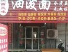 大杨树市场内宾馆门口饭店旺铺急转