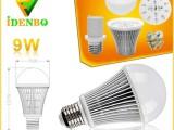 LED 鳍片球泡灯外壳/A70套件灯套件/9W球泡灯灯壳
