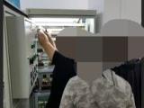 广州考取电工证一般在里报名 详细地址