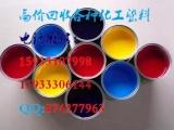 汉中回收异MDI 江西回收库存醇酸油漆列表新闻