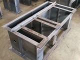 鑫譯德出品現澆水泥U型槽具,河壩U型槽模具經久耐用