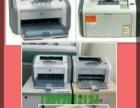 惠普A3 A4激光打印机 新机效果 稳定耐用不卡纸