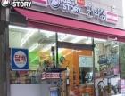 GAGSTORY韩国便利店 GAGSTORY韩国便利店诚