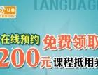 南京欧风法语零基础暑期班课表详情