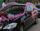 奔驰E300 五座高档车 海南租车 海口婚车租车