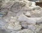 大量求购各种废旧编织袋 吨包 吨袋 化肥袋等