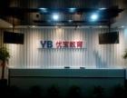 上海初高中补习班优宝教育以质量换口碑