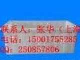 上海1200L塑料方桶/纺织印染漂洗染/食品腌制桶水桶塑胶桶水箱