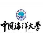 中国海洋大学国际教育学院GRE课程
