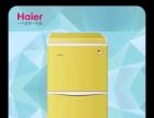 海尔 LW-120HCD(黄)/120L冰柜