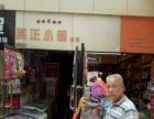 九龙坡区石坪桥便利店转让个人