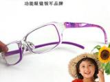 正品 防辐射电脑护目镜 儿童平光镜上网眼镜小孩预防眼睛近视专用