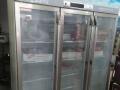 三开门保新柜低价处理