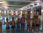 星级服务,专业游泳健身