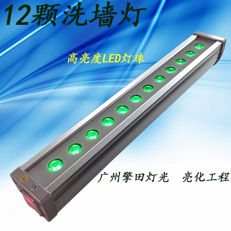 12颗四合一洗墙灯 led 七彩 线条户外洗墙灯