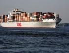海运新加坡双清到门一站式服务