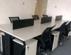 保定全新各种办公家具厂家出售订做质量好价位低