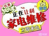 欢迎访问(长春天普太阳能官方网站)各点售后服务维修咨询电话