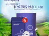 shuinengliang 水光肌玻尿酸修护面膜20片一盒