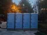 景区公厕,临时卫生间,工地厕所,化粪池,治安岗亭等出售