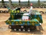 游乐儿童坦克车草地雪地越野履带式游乐双人坦克车景区游乐场设备