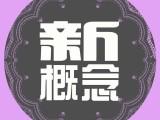 青帆常年開設新概念英語特色課程