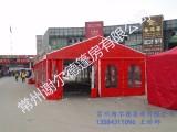 常州谢尔德 婚庆篷房 婚宴篷房 8米x24米x3米