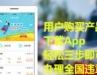 【安盈车管家】全国车辆违章在线处理平台 市场空白