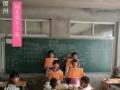 凌海市教育培训中心转让