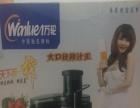 九成新榨汁机闲置处理了