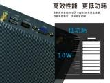 研江工控 无风扇工控机 光电隔离i/O接口 RS458