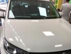 汽车品牌贴膜专业施工