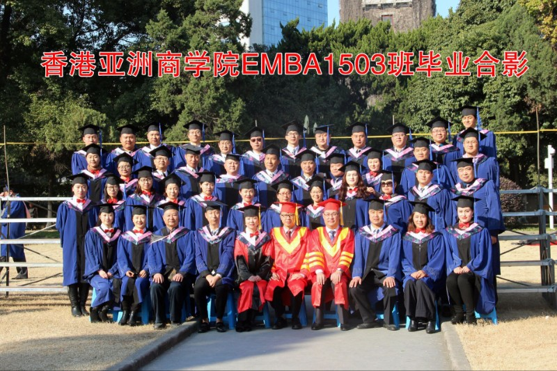 深圳EMBA总裁班报名学费多少
