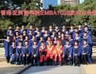 上海实战型EMBA学位班,认可度高,学费仅需1.98万元