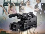 Sony/索尼 HXR-MC1500C数码摄像机高清1500c肩