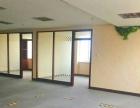 环海国际商务大厦220和250平米两套精装办公房出
