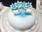 肇庆蛋糕培训 生日蛋糕培训 赛西维蛋糕裱花培训
