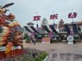 出售深圳欢乐谷门票日场夜场成人155元 儿童票85元