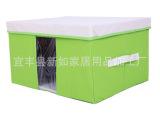 可视窗多功能防潮可折叠收纳箱 家居必备储物箱收纳箱