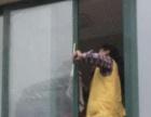 闵行区锦梅路附近家庭保洁出租房保洁擦玻璃做小时工