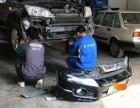 濠江流动修车补胎 搭电电瓶接电启动 换蓄电池轮胎充气