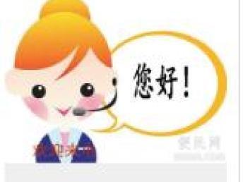 检修/维修)成都惠而浦洗碗机(维修中心~服务联系多少?